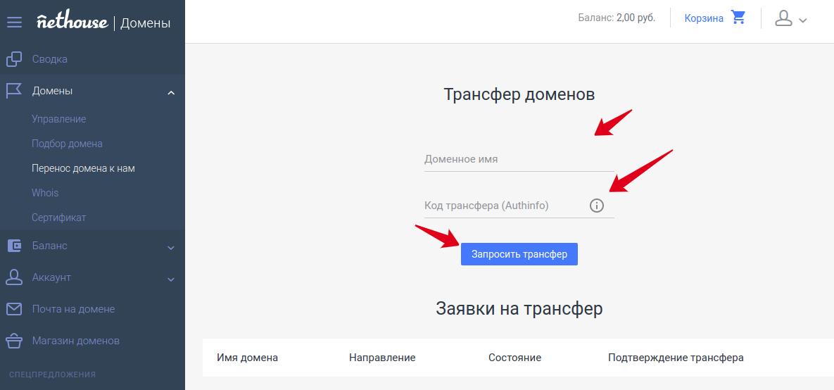 хостинг для создания сервера майнкрафт платный
